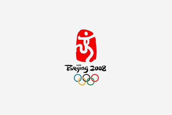 2008 Beijing Summer Olympic Games Logo