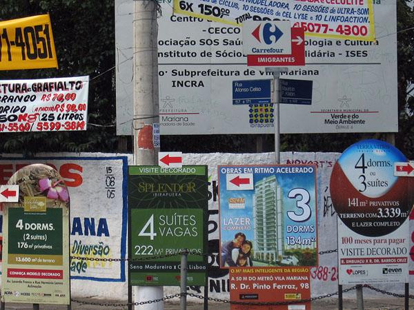 São Paulo Advertising Fugly City