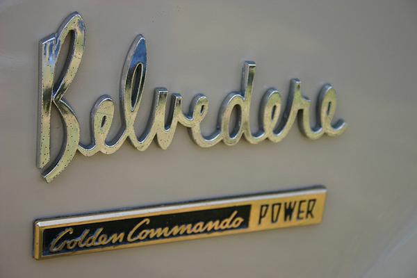 1963 Plymouth Belvedere Golden Commando Power Logo