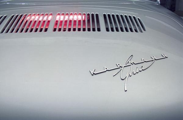 Karmann Ghia 993 RS Logo