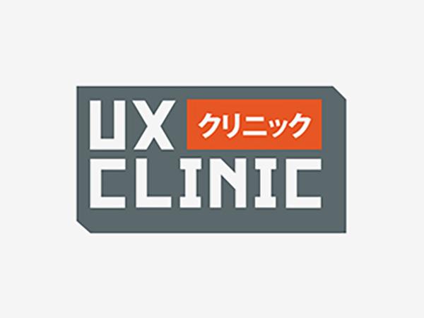 UX Clinic Logo