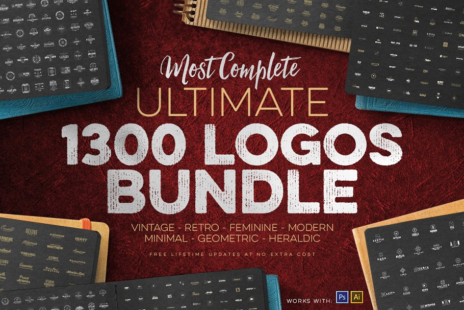 1300 Logos Ultimate Bundle