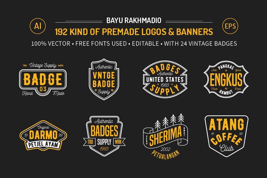 192 Premade Logo & 24 Vintage Badge