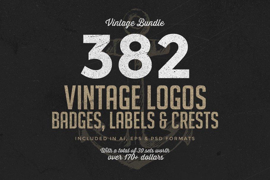 382 Vintage Logos Bundle