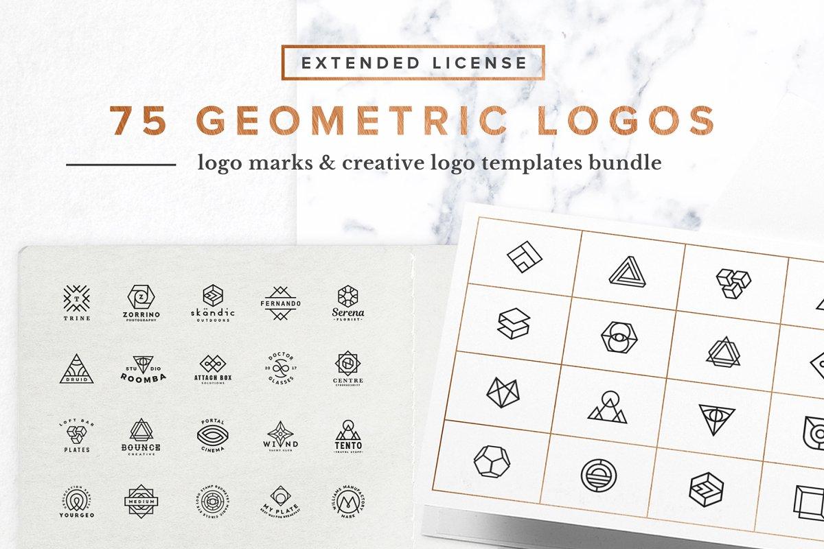 75 Geometric Logo Bundle