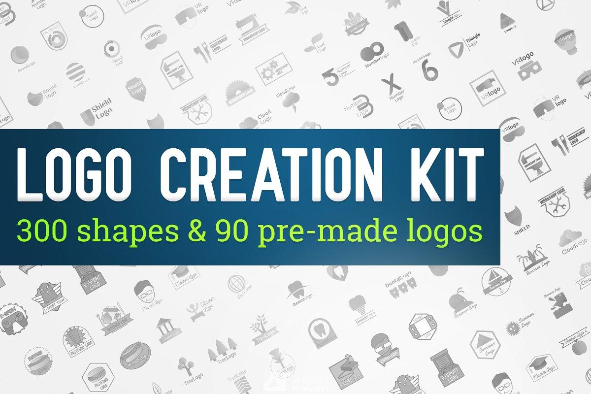 Logo Creation Kit Diy Bundle