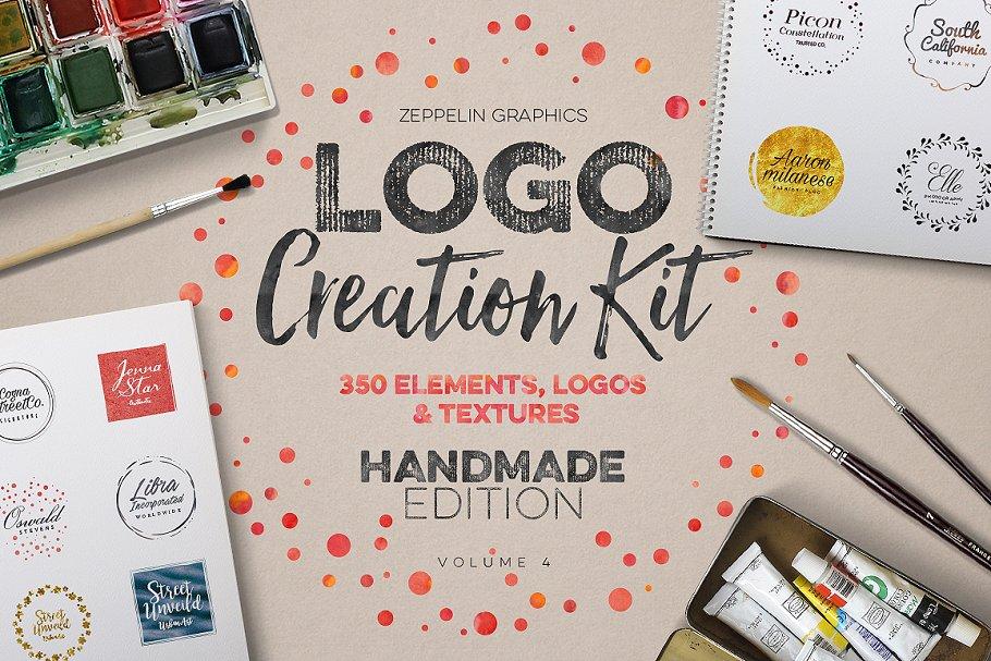 Logo Creation Kit Vol4