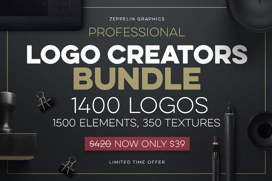 Logo Creators Megabundle
