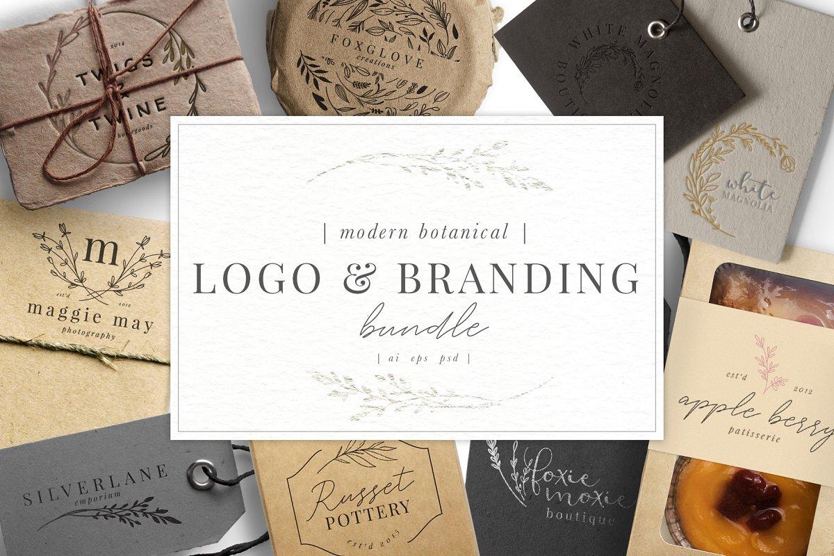 Modern Botanicals Logo Bundle