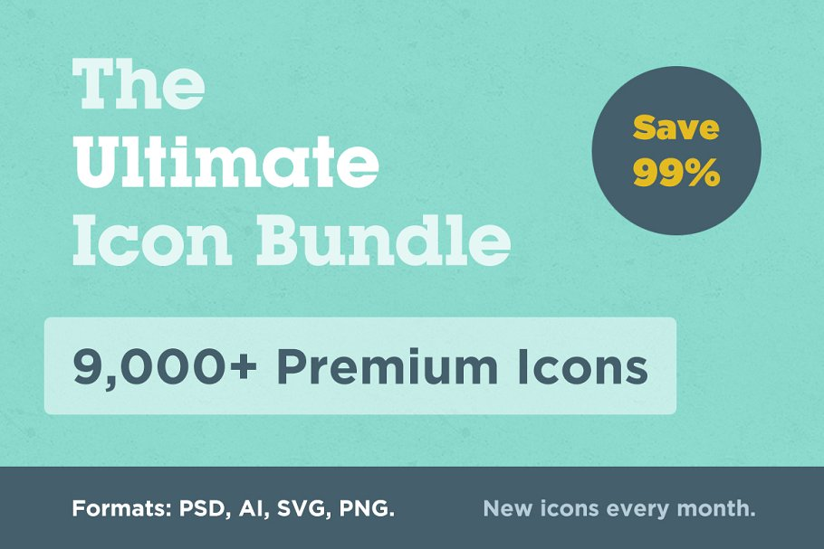 The Ultimate Icon Bundle