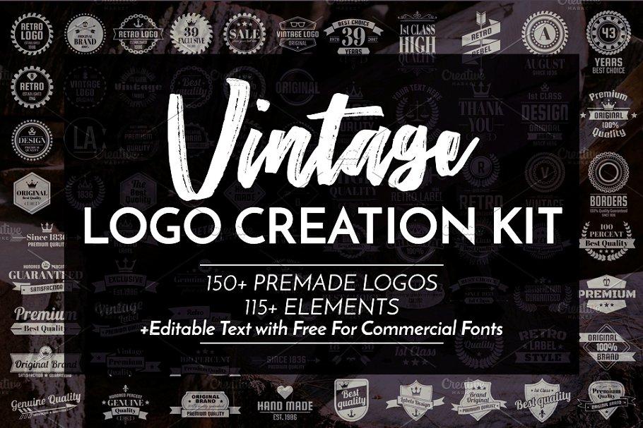 Vintage Logo Creation Kit